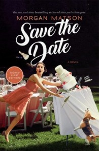 save-the-date-9781481404570_lg
